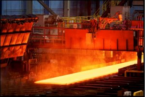 Steel Manufacturing factory